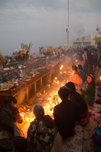 Prayers and burnt offerings