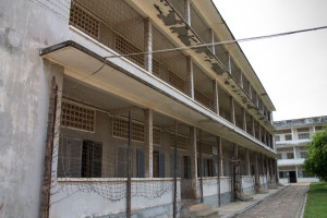 School building used as interrogation centre